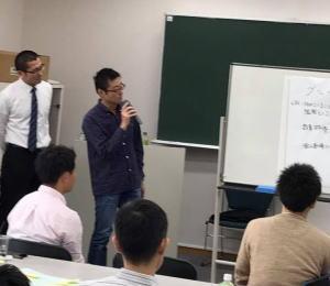栃木県理学療法士会の管理者・リーダー研修会