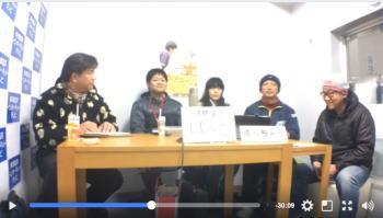 那須インターネットTV 言語聴覚士長島君 ゲスト出演