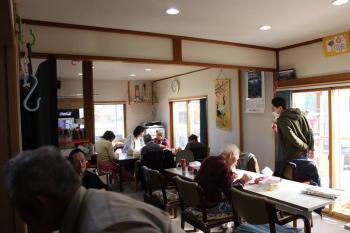 お世話になっている事業所さん紹介! 今回は、那須町の「おひさまデイサービス」さんです。